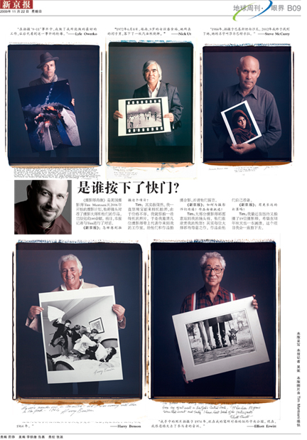 Behind Photographs feature in The Beijing News