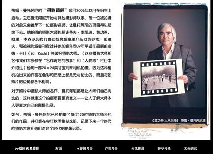 CBS china 7blog